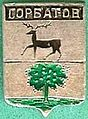Badge Горбатов.jpg