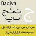 Badiya mostra tipografica.png