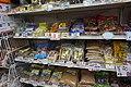 Bags of brown sugar on shelves in Naha 2015.jpg