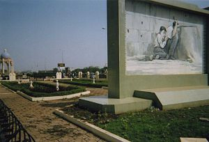 Bamako Avenue Avenue Al Qoods