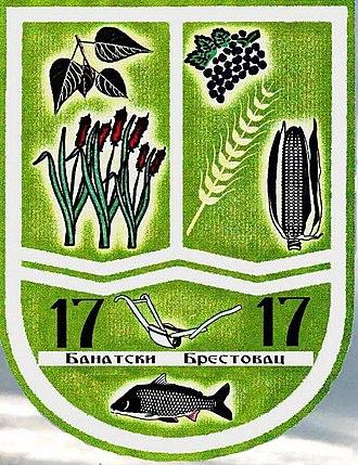 Banatski Brestovac - Image: Banatski Brestovac grb 1717