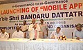 Bandaru Dattatreya speaking at the launch of the Mobile Application, SMS based UAN Activation and Missed Call services for EPF members, on the eve of 208th meeting of the Central Board of Trustees (EPF).jpg