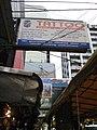 Bangkok photo 2010 (65) (27712211123).jpg