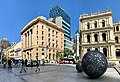 Bank of New South Wales building seen from Reddacliff Place, Brisbane pano.jpg