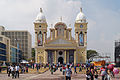 Basílica de Nuestra Señora de Chiquinquirá V.JPG