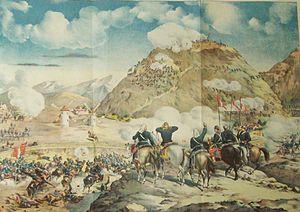 Batalla de Dolores.JPG