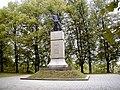 Bauska, brīvības cīņu piemineklis. 1999-08-07 - panoramio.jpg