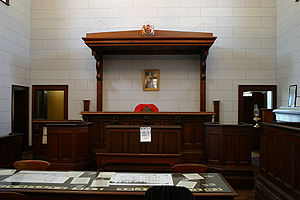 Bench (law) - Wikipedia