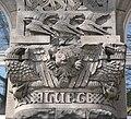 Berlin Goethe-Gymnasium Reliefs Uhlandstraße Luft.jpg