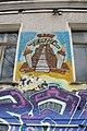 Berlin Raw Gelände (202207169).jpeg