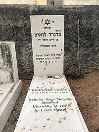 Bernard Lewis tombstone, Tel Aviv.jpg