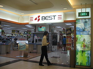 Best Denki - Best Denki store at Ngee Ann City, Singapore in 2006.