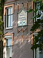 Beuningen (Gld) Villa Nieuw Distelakker, Distelakkerstraat 2 naam in tegels.jpg