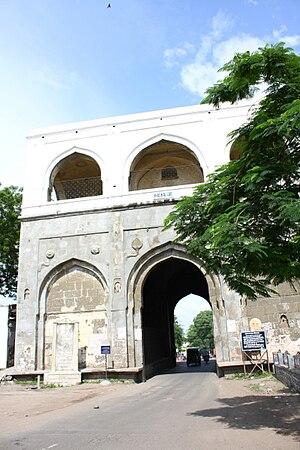 Gates in Aurangabad, Maharashtra - Image: Bhadkal