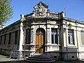 Bibliothèque Crest.jpg