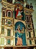 Capilla de Nuestra Señora de los Remedios