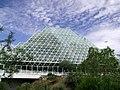 Biosphere 2 - panoramio (2).jpg