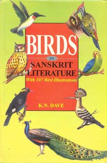 Birds in Sanskrit literature.djvu
