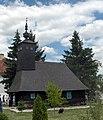 Biserica de lemn a Manastirii din Gai.jpg