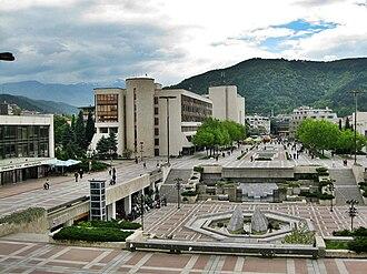 Blagoevgrad - Image: Blagoevgrad.Downtown