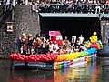 Boat 13 AHF, Canal Parade Amsterdam 2017 foto 3.JPG