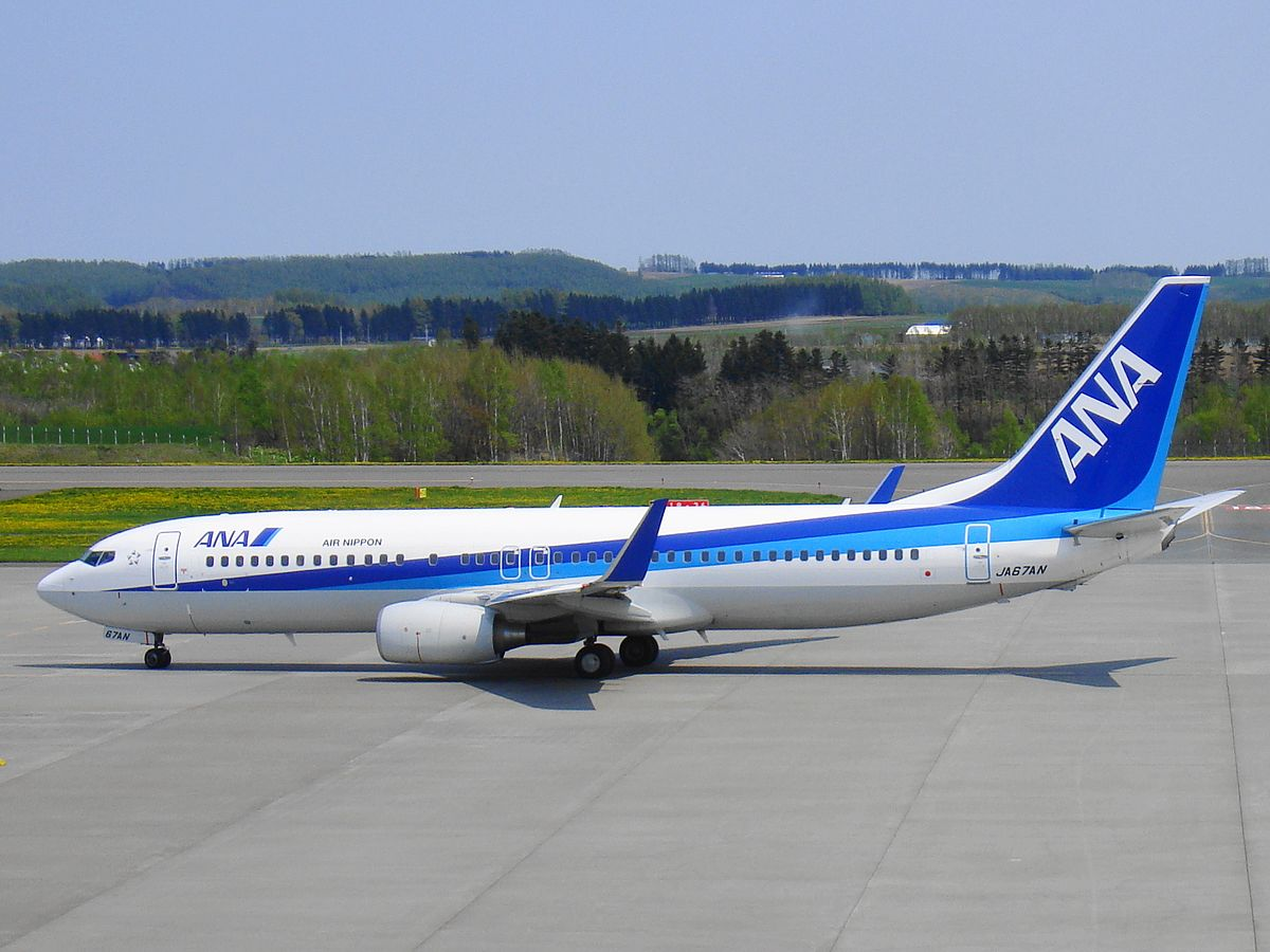 All Nippon Airways Simple English Wikipedia The Free Encyclopedia