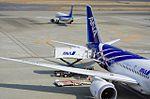 Boeing 787 Dreamliner (6809458848).jpg