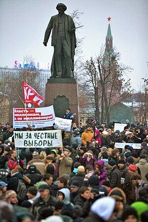 Bolotnaya Square - Image: Bolotnaya wiki 2
