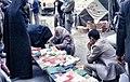 Book Market in Qom (8614631296).jpg