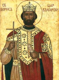Boris I of Bulgaria.jpg