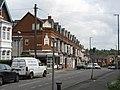 Bournville Lane - geograph.org.uk - 961886.jpg