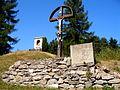 Branisko11Slovakia7.jpg