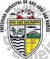 Brasão São José dos Ramos.jpg