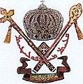 Briefkopf Emblem.jpg