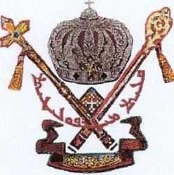 Briefkopf Emblem