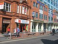 British Heart Foundation - Friar Street - geograph.org.uk - 780205.jpg