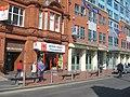 British Heart Foundation - Friar Street - geograph.org.uk - 780205.jpg