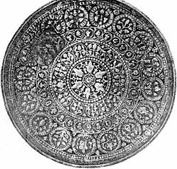 Bronze plate of Caucasian Albania from Southern Dagestan.jpg