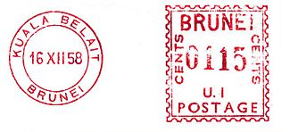 Brunei stamp type A2.jpg