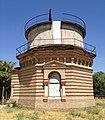 Building of telescope-refractor in Ulugh Beg Astronomical Institute.jpg