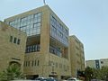 Bulding C - Amman Ahliyya University - panoramio.jpg