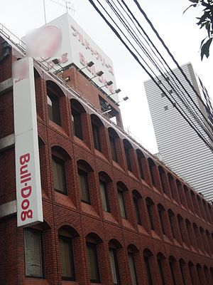 Bull dog sauce head office nihonbashikabutocho chuo 2015.jpg