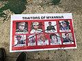 Burmese Junta Leaders - Vinyl on sidewalk.jpg