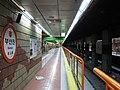 Busan-subway-115-Busanjin-station-platform.jpg