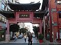 Busan chinatown.jpg