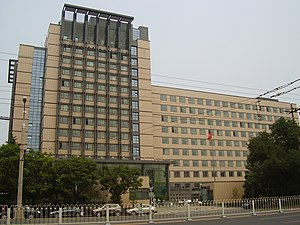 Civil Aviation Administration of China - CAAC headquarters