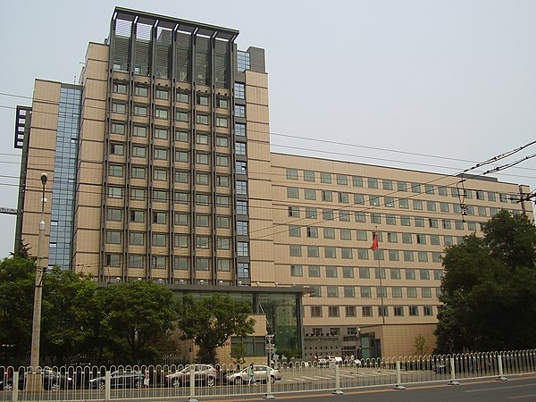 Civil aviation administration of china - China southern airlines guangzhou office ...