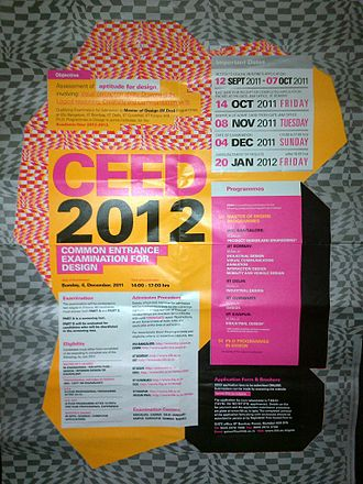Common Entrance Examination for Design - CEED2012 poster