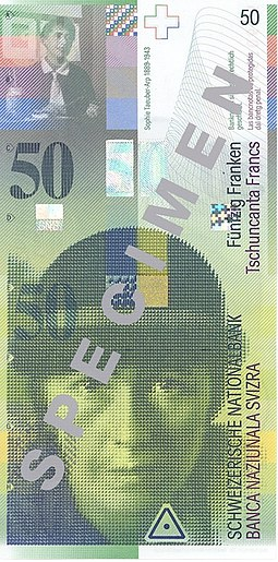 Taeuber-Arp on the 50 Swiss Franc note CHF50 8 front vertical.jpg