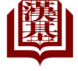 Image result for chinese international school